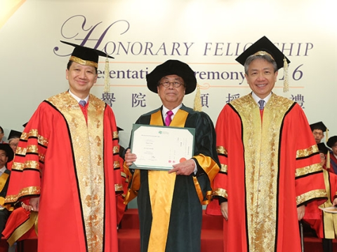 Po Chung receiving his honorary fellowship at The Education University of Hong Kong in early June.